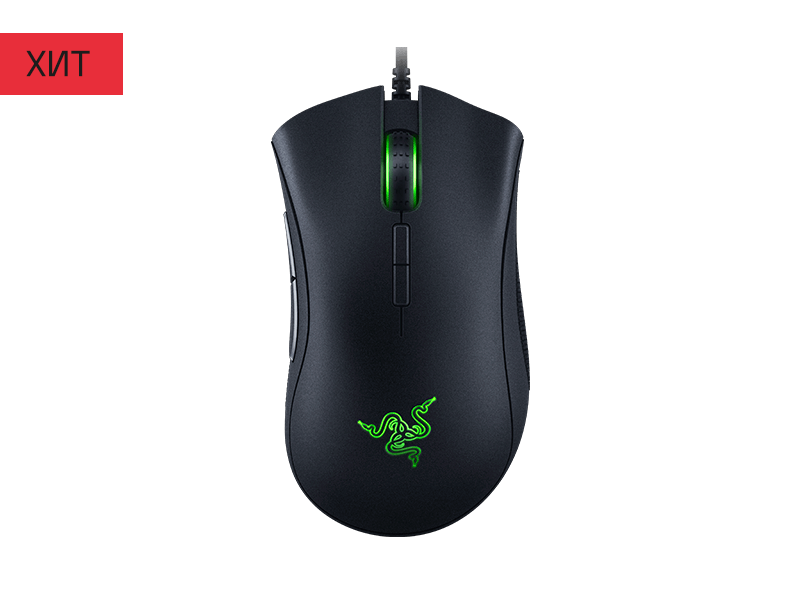 Купить Razer DeathAdder Elite за 4890 ₽
